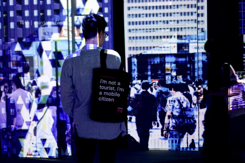 光影東京360夢幻視覺系特展。走進台北的東京街頭|華山文創園區06/30~09/16 @瑪格。圖寫生活