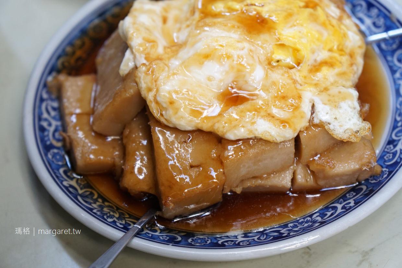 最新推播訊息:東門圓環特色小吃4家|看看嘉義人日常吃什麼?