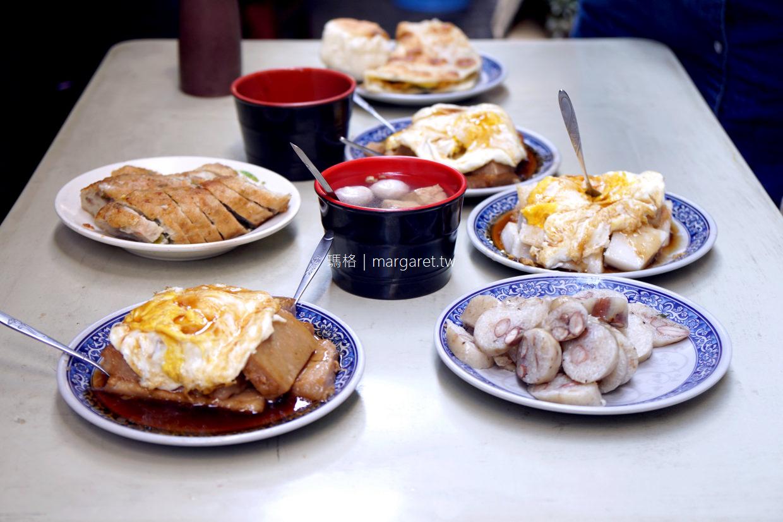 東門圓環火婆煎粿、興中街無名炸粿炸蚵嗲|嘉義庶民美食、特色小吃