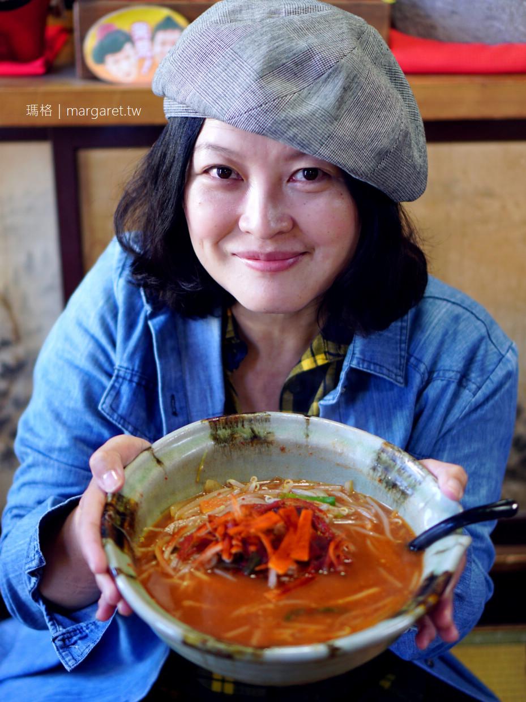 奧會津。只見線美食|Ofukuro食堂。Hitoppuromachi湯(二訪更新)