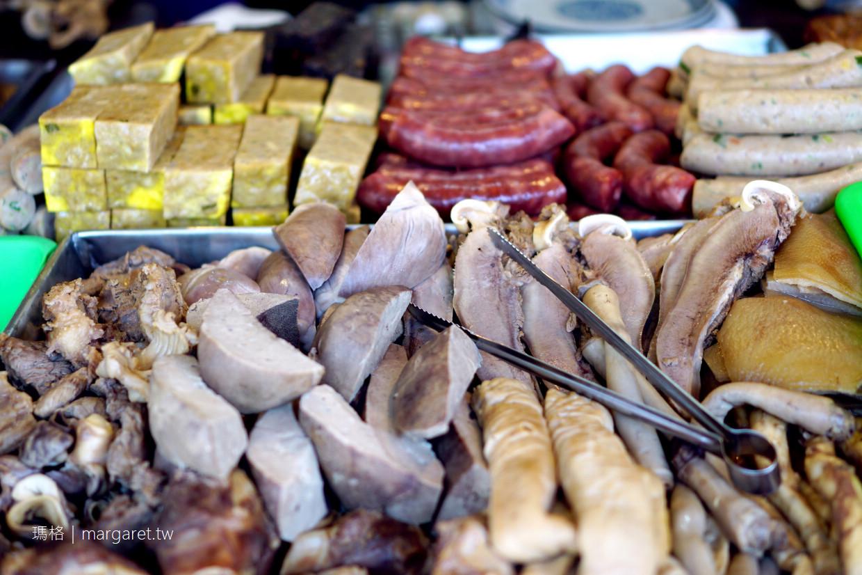 黑人魯熟肉。只賣下午的嘉義傳統小吃|旗魚腸、豬血糕特別版