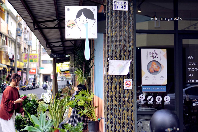 嘉義幽默咖啡館。那個那個 Nag Nager Cafe|誰不是為了店名去的呢?