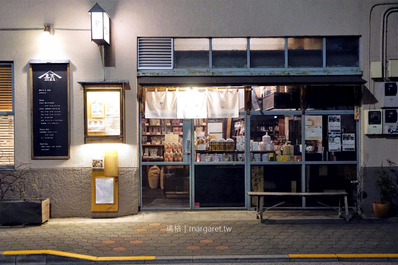 結わえる。東京藏前風格食堂|風靡日本的酵素玄米飯 @瑪格。圖寫生活