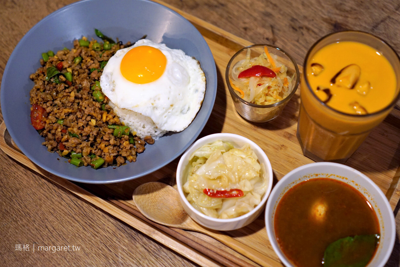 kokoni green。泰國菜即將開賣|綠意盎然的台南老屋咖啡 (2018.12.27更新)