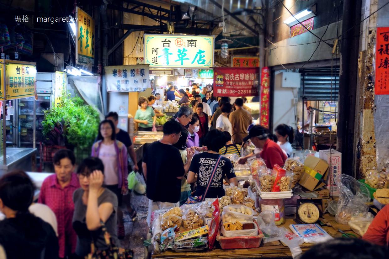 水仙宮市場。在地人帶路吃美食|台南人的大廚房