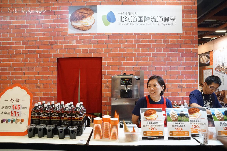 2018美食展。與札幌零距離|十勝霜淇淋、醬油糰子、忍者拉麵道地美食來台