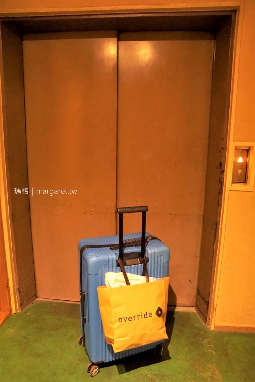 東京Nui.青年旅館。Hostel & Bar Lounge|頂樓公共空間的美好夜晚