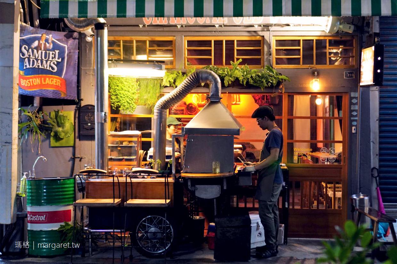 Charcoal Old Soul。延平街老靈魂炭烤店|一個人也可以吃喝的嘉義小酒館 (二訪更新)
