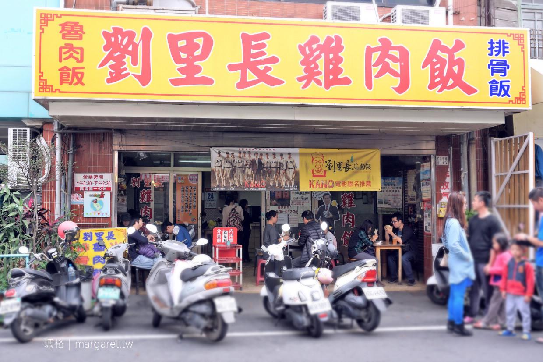 Netflix世界小吃台灣篇|嘉義美食4家上榜