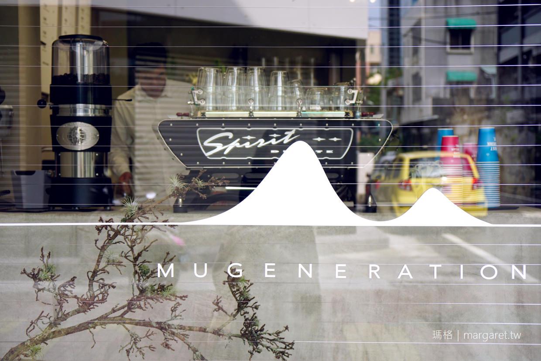 木更咖啡Mugeneration。嘉義成仁街Stay Gold的詩意|2樓藝文空間開放中