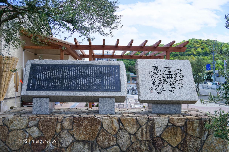 太陽的贈禮。土庄港|小豆島No. sd04。瀨戶內國際藝術祭2019