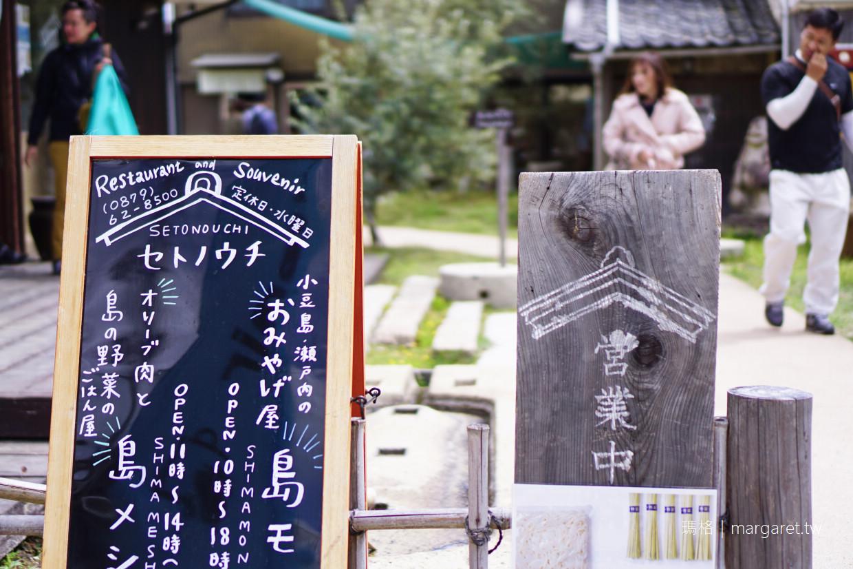 瀨戶內島飯家。A5橄欖牛定食|小豆島迷路之町。セトノウチ島メシ家