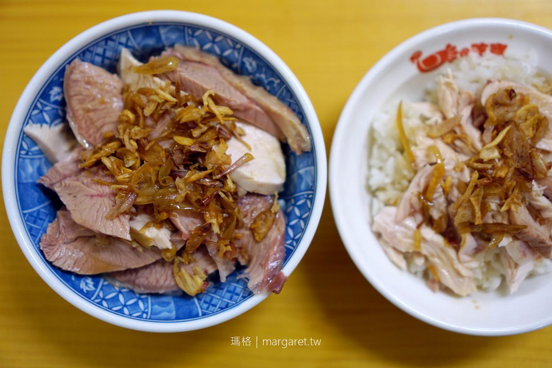 正統火雞肉飯。嘉義銅板美食|美味與價錢令人感動(二訪更新) @瑪格。圖寫生活