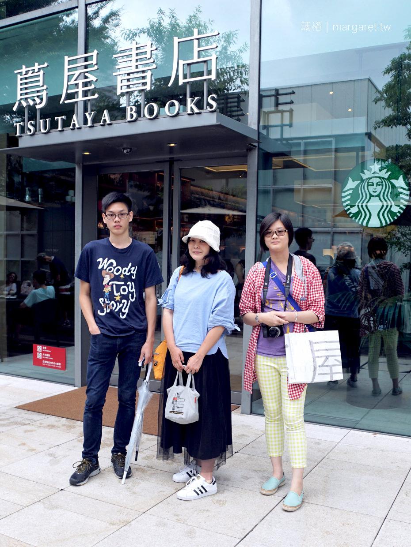 代官山蔦屋書店DAIKANYAMA T-SITE。世界最美20家書店 starbucks星巴克咖啡 @瑪格。圖寫生活
