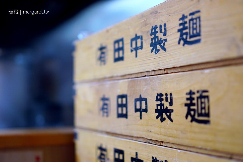 ひらさわ豚骨拉麵。可免費續麵一次|東京巨蛋周邊美食