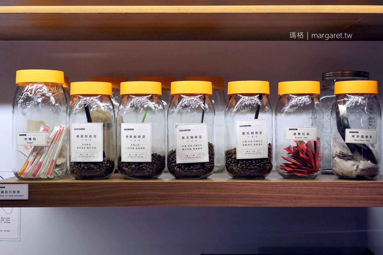 UIJ友愛街旅館。台南設計旅店|公共空間、花園露台、不打烊書店是魅力所在