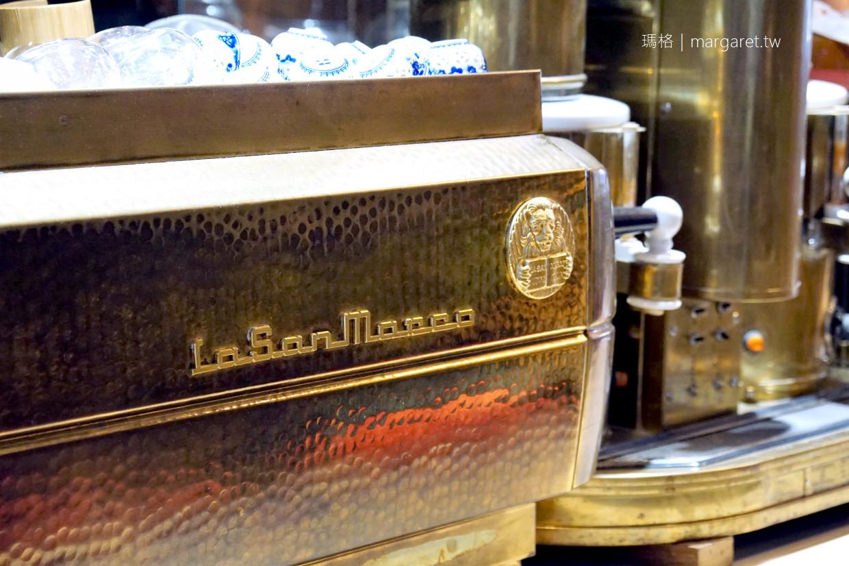 黝脈咖啡。無菜單喝到飽|台中百年歷史和洋折衷老屋 (遷址更新)