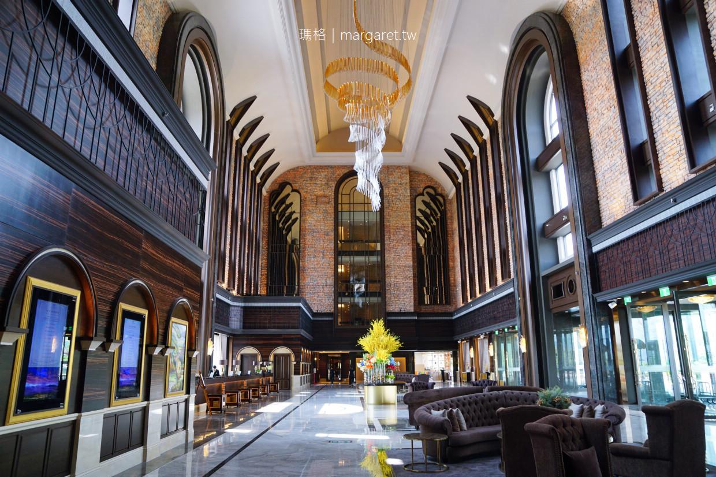 芳泉百匯。花東縱谷優質Buffet吃到飽|瑞穗天合國際觀光酒店。全台挑高最高飯店大廳
