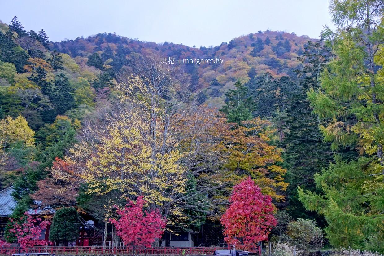 中禪寺湖。栃木縣內最大的湖泊|東京近郊避暑勝地