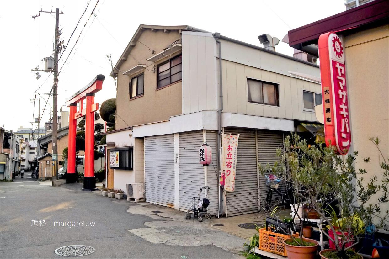 神戶松尾稻荷神社。六條商店|時光凍結的老社區 @瑪格。圖寫生活