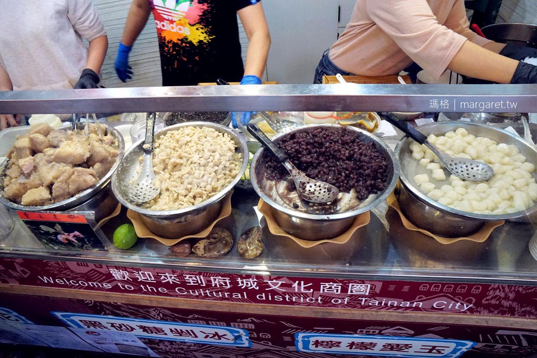 台南。府中街孔廟商圈|炒泡麵、2元黑輪、藥膳香腸、芋頭冰、古早味豆花|全家一起當觀光客真有趣
