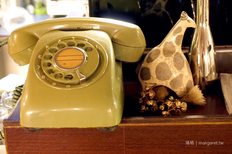 頸鹿先生珈琲|近宜蘭大學。低調內斂的優質咖啡館 (2018.06.12更新)