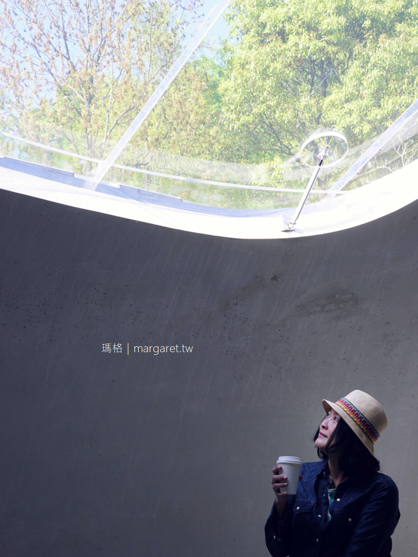 豐島美術館Cafe。普立茲獎建築師西澤立衛設計|Teshima Art Museum Cafe