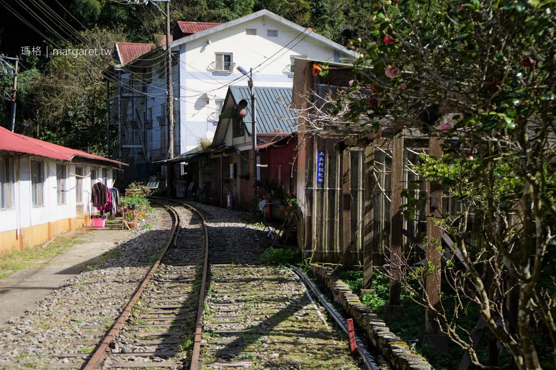 鳴心咖啡。十字路車站|阿里山森林鐵路山村小浪漫