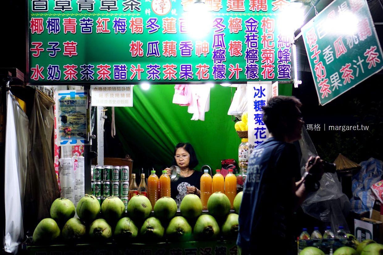 漳傳統飲料。文化路郵局旁|夜市裡最愛的飲料攤