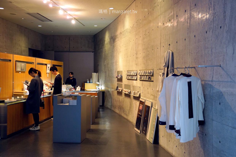 植田正治寫真美術館。高松伸建築與鳥取大山的詩意對話|大眾運輸交通建議
