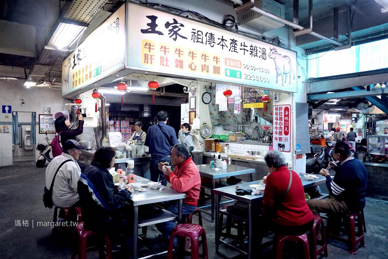 東市場美食巡禮4家小吃|嘉義人的大食堂。百年檜木建築