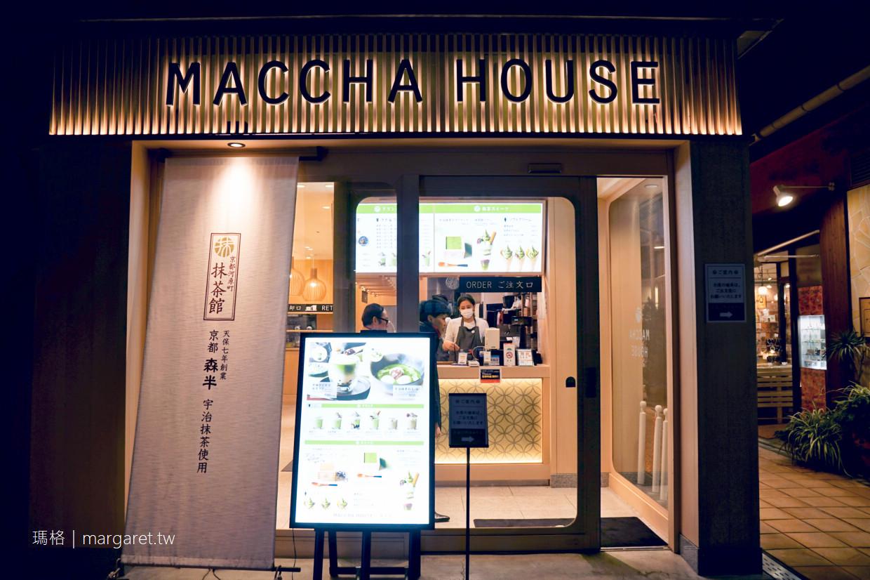 抹茶屋MACCHA HOUSE。關西人氣喫茶店|裝在清酒木枡裡的宇治抹茶提拉米蘇