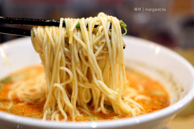 すする担担麺水道橋店|東京巨蛋周邊美食 @瑪格。圖寫生活