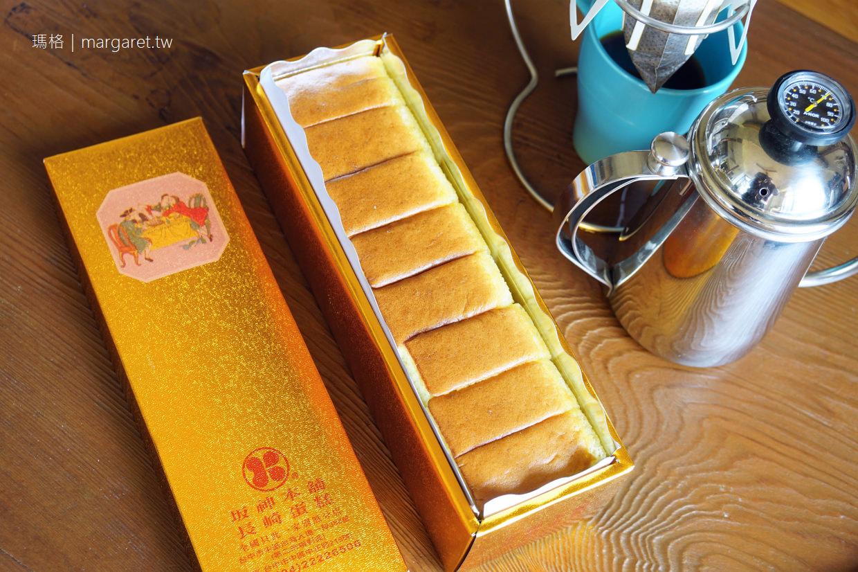 坂神本舖長崎蛋糕。台中排隊伴手禮|原來長崎蛋糕並不是蜂蜜蛋糕