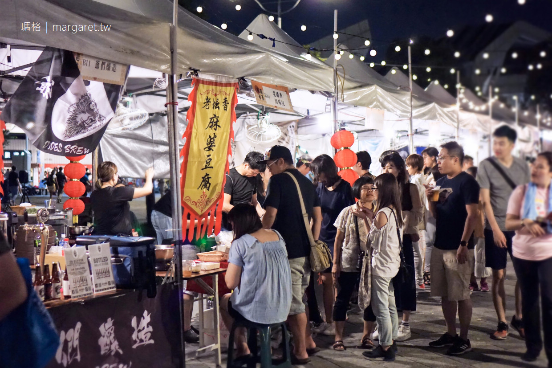 Funtasty有趣市集。9/7-9/8吃香喝辣星光場|圓山花博花海廣場露天酒趴開起來