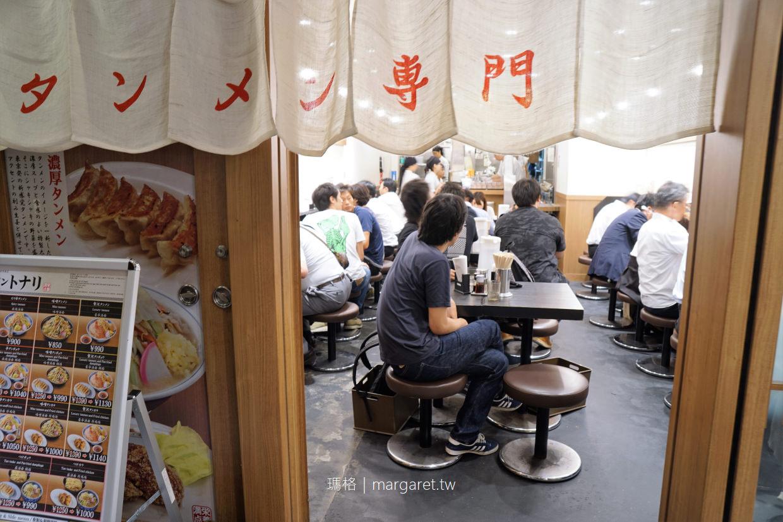 東京タンメン トナリ蔬菜拉麵。六厘舍姊妹店|東京車站拉麵一番街