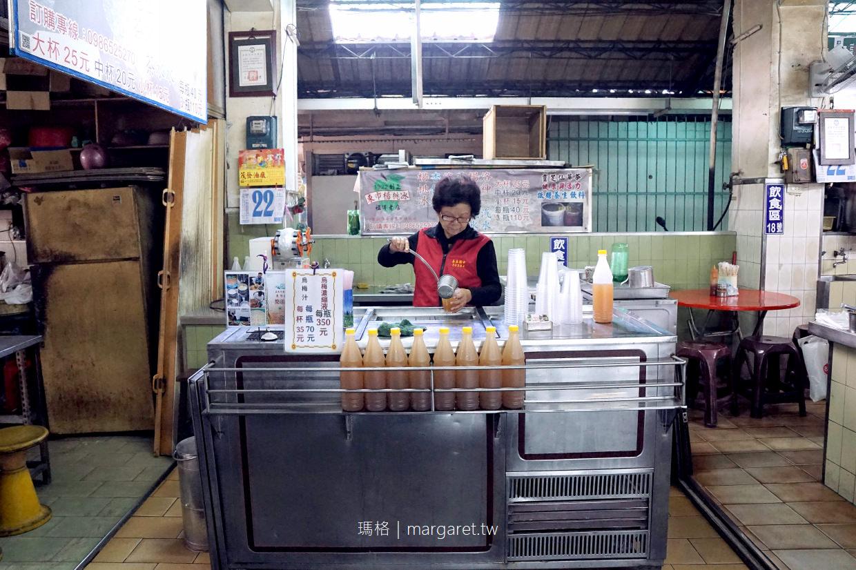 東市場楊桃冰。加汽水創意喝法|嘉義90年古早味