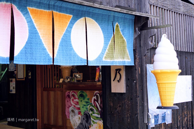 直島旅遊。美食景點。交通住宿|世界最值得旅遊7個文化名勝之一