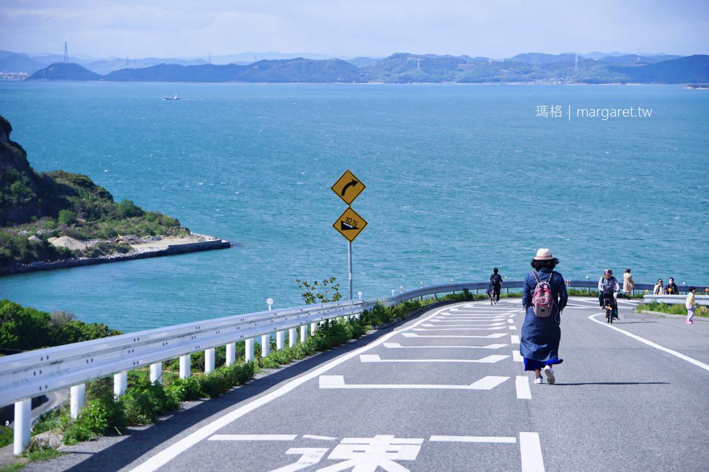 瀨戶內海藝術小島4日遊行程分享。跳島賺哩程|世界最值得去的地方第7名 @瑪格。圖寫生活