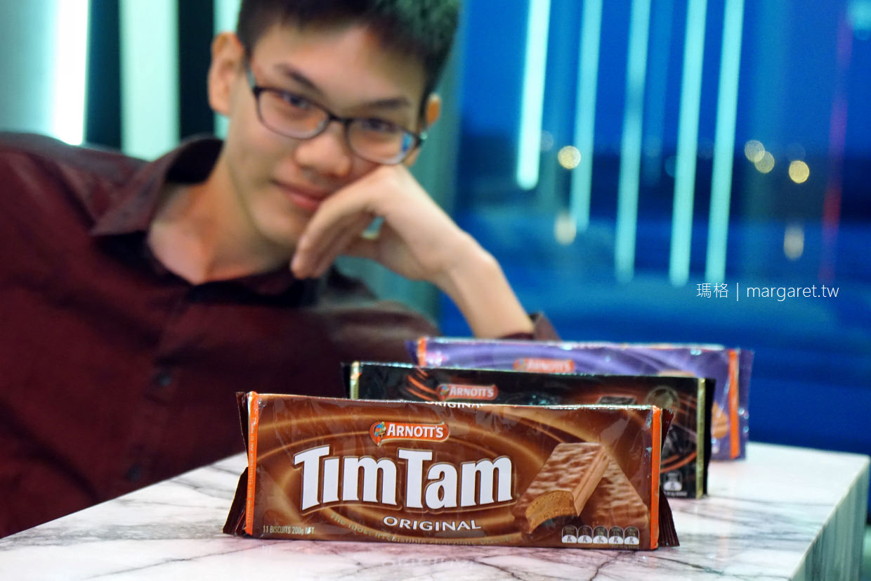 Tim Tam澳洲國民餅乾。100%原裝進口、最道地服用方式|休閒與工作的心境轉換,音樂、咖啡與甜點模式