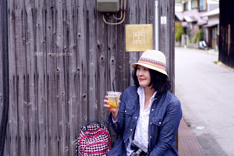 使用朵茉麗蔻2年來最常被問到的5個問題|首次登場!日本國寶設計師限量精典包裝款