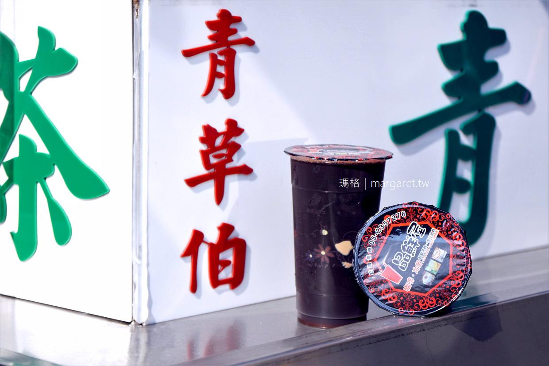 喜常來青草茶。嘉義60年涼茶老店|夠味的楊桃冰