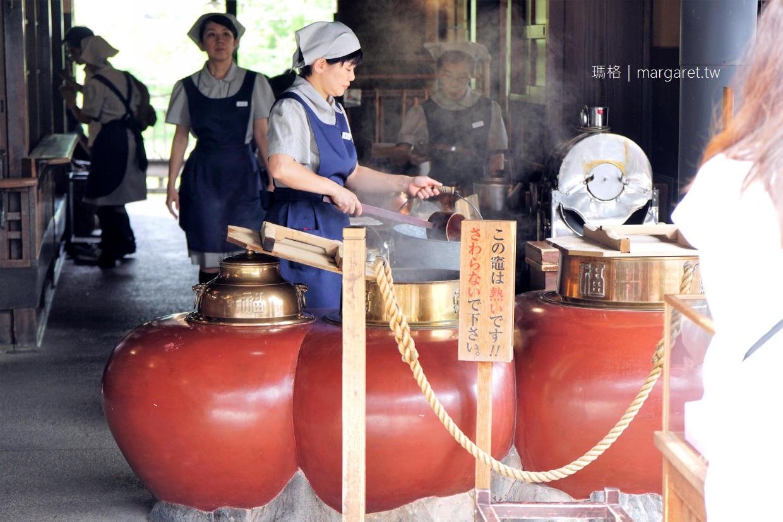 赤福。伊勢名物|300年歷史和菓子。日本3大土產茶點伴手禮之一
