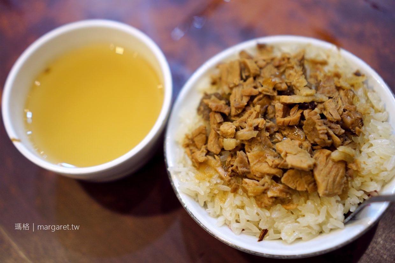 阿岸米糕。飄香40年|嘉義文化路夜市美食