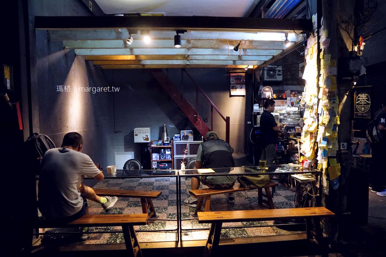 奉咖啡。菜市場裡的精品咖啡|忠信市場的恍惚時空