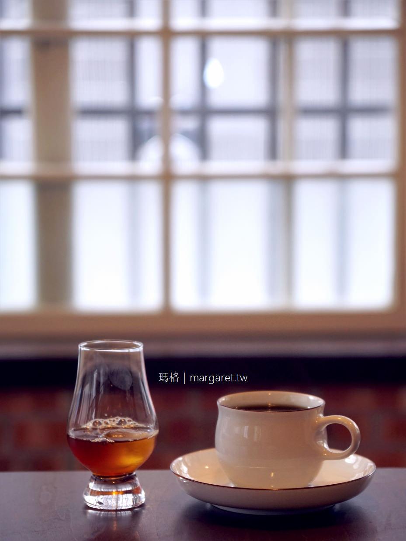 AMON咖啡所。嘉義日式老屋|光正堂糕點。KONO點滴手沖。義式咖啡 @瑪格。圖寫生活