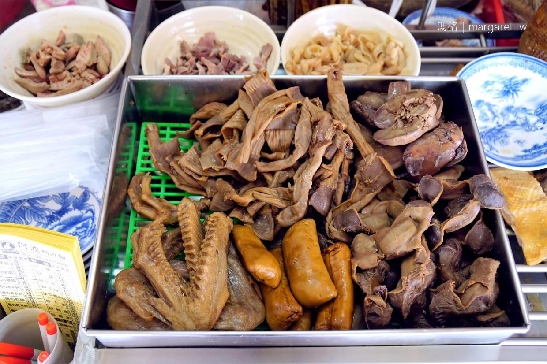 阿波鴨肉麵。鴨肉飯。樣樣好吃|嘉義不只雞肉飯