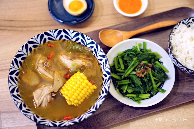 小麵店noodle noodle|嘉義小清新麵館