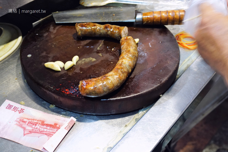 諸羅山黑香腸。嘉義市最老牌香腸攤|80年老字號(遷址)