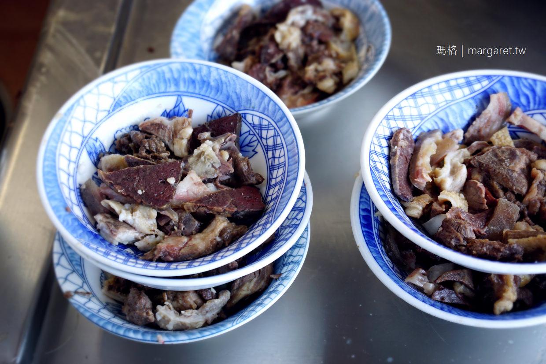 包成羊肉。阿堂鹹粥|入境隨俗,吃台南人的早餐